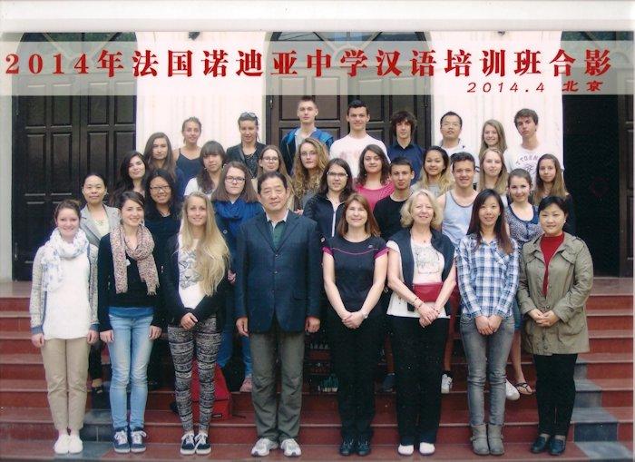 groupe_institut_pekin_2014